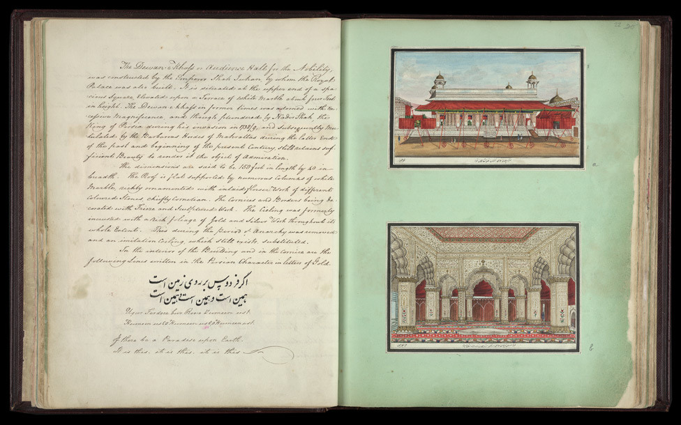 The Diwan-i Khass from the west, (top right), The interior of the Diwan-i Khass (bottom right)